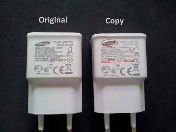 تشخیص شارژر اصلی از تقلبی